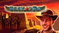 Book Of Ra Deluxe игровой аппарат
