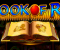гровой аппарат Book Of Ra